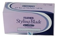 Feather Blade, Pink 5x10 blade